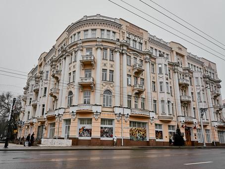Universidad Estatal de Rostov