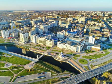 Las mejores universidades de Bélgorod