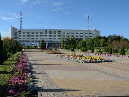 Conoce la historia de la Universidad Estatal Agraria de Belgorod