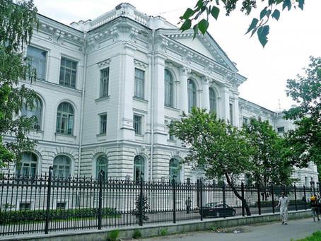 Estudiar Administración de Empresas en Rusia: conoce la universidad ideal