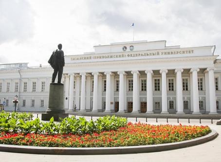 Documentos necesarios para estudiar en primer año en Universidad Federal de Kazán
