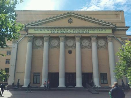 Universidad de Flota Marítima y Rio Almirante Makarov