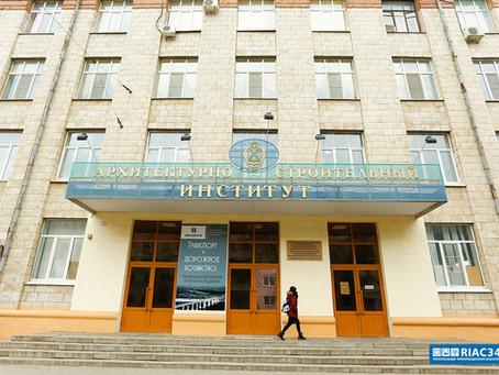 Universidad de Arquitectura e Ingeniería Civil de Volgogrado