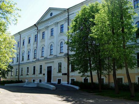 ¿Qué puedes estudiar en la Universidad Médica Estatal de Tver?