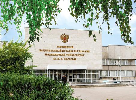 Medicina en Moscú: Las mejores universidades