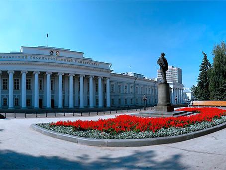 Información de KFU: la mejor universidad de Kazán