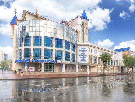 Universidad Estatal de Tyumen