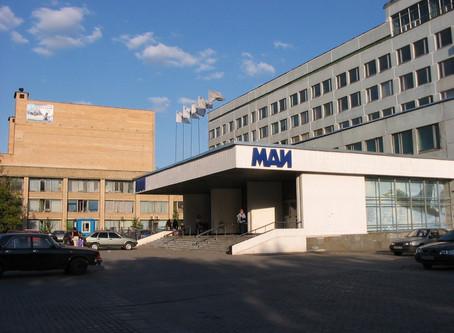 El formidable Instituto de Aviación de Moscú