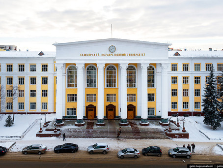 Universidad Estatal de Bashkir