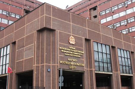 Universidad Sechenov: Una institución de vanguardia mundial en Medicina