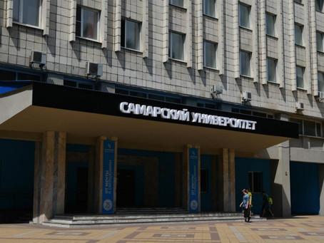 Universidad Nacional de Investigación de Samara