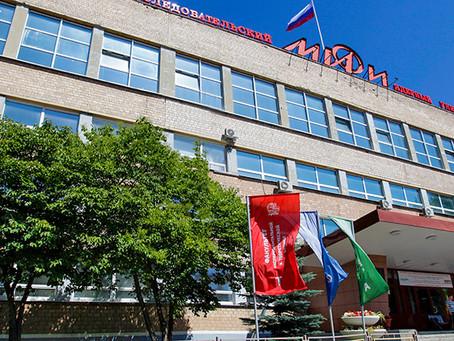 """Universidad Nacional de Investigación Nuclear (MEPhI) """"Instituto de Ingeniería Física de Moscú"""""""