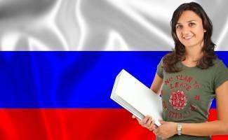 Estudiar ruso en Ecuador: cursos de Russian University
