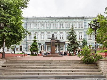 Investigación en la UNN: Universidad Estatal de Nizhny Nóvgorod
