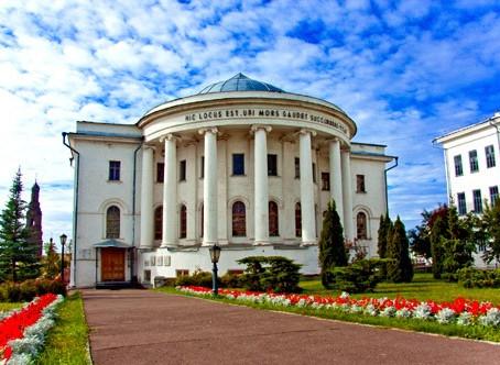 Universidad Médica Estatal de Kazán: Conoce su actualidad