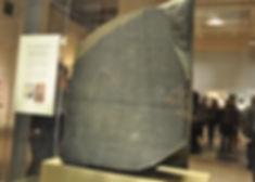 1541662920-London_British_Museum_top_bes
