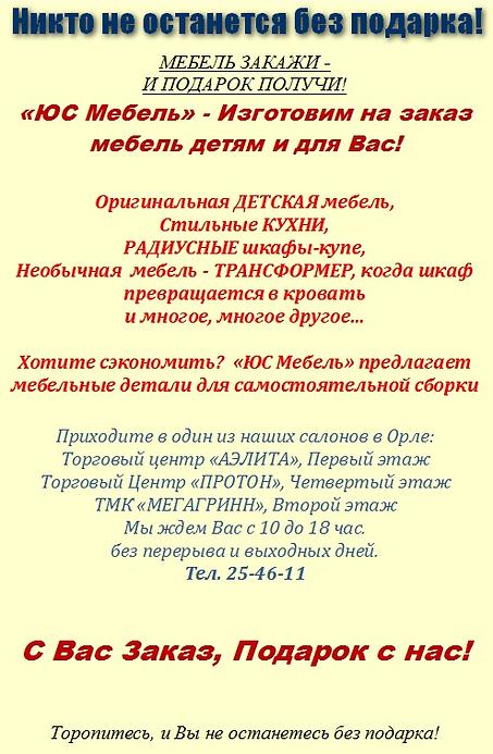 Акция ФЕВРАЛЬ 2021-3.png