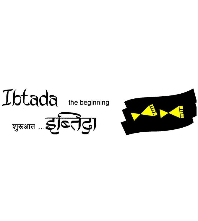 Iptida