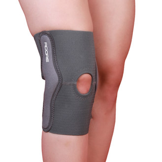 ad-409-elastic-knee-support-modeljpg