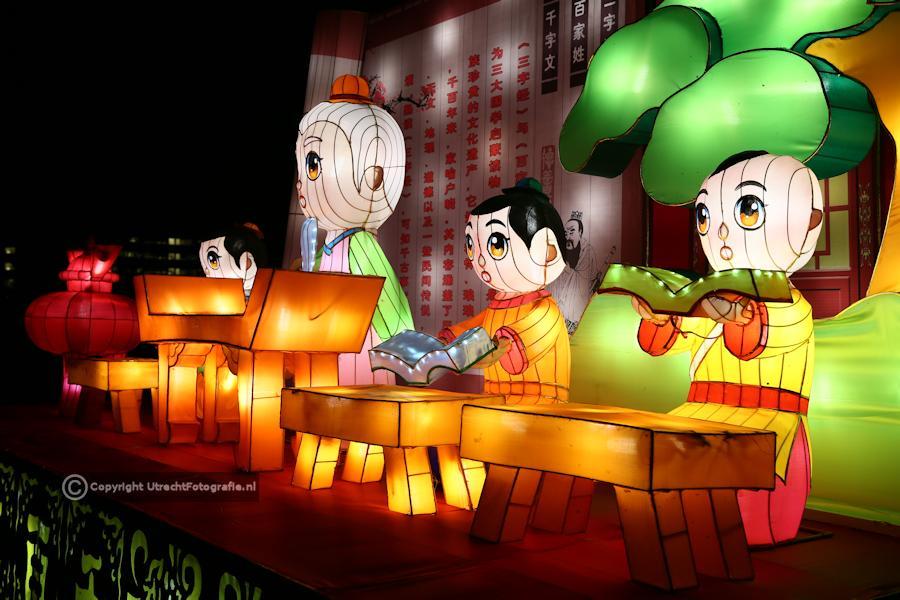 20141230 China Lights 7