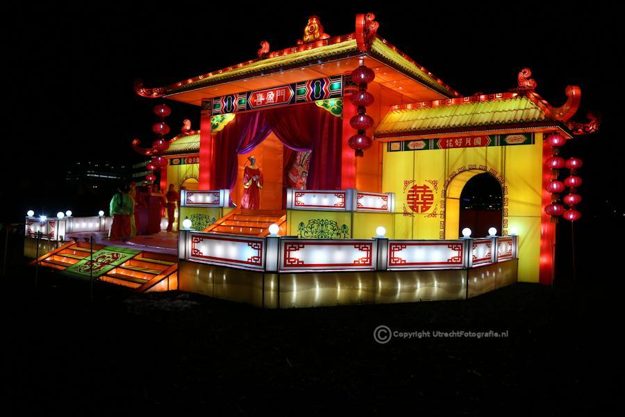 20141230 China Lights 9