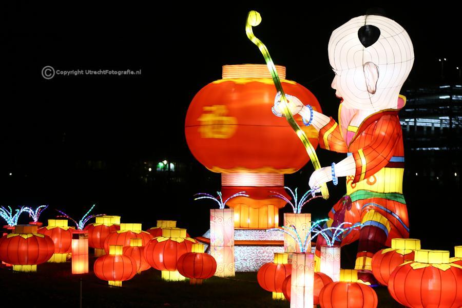 20141230 China Lights 11
