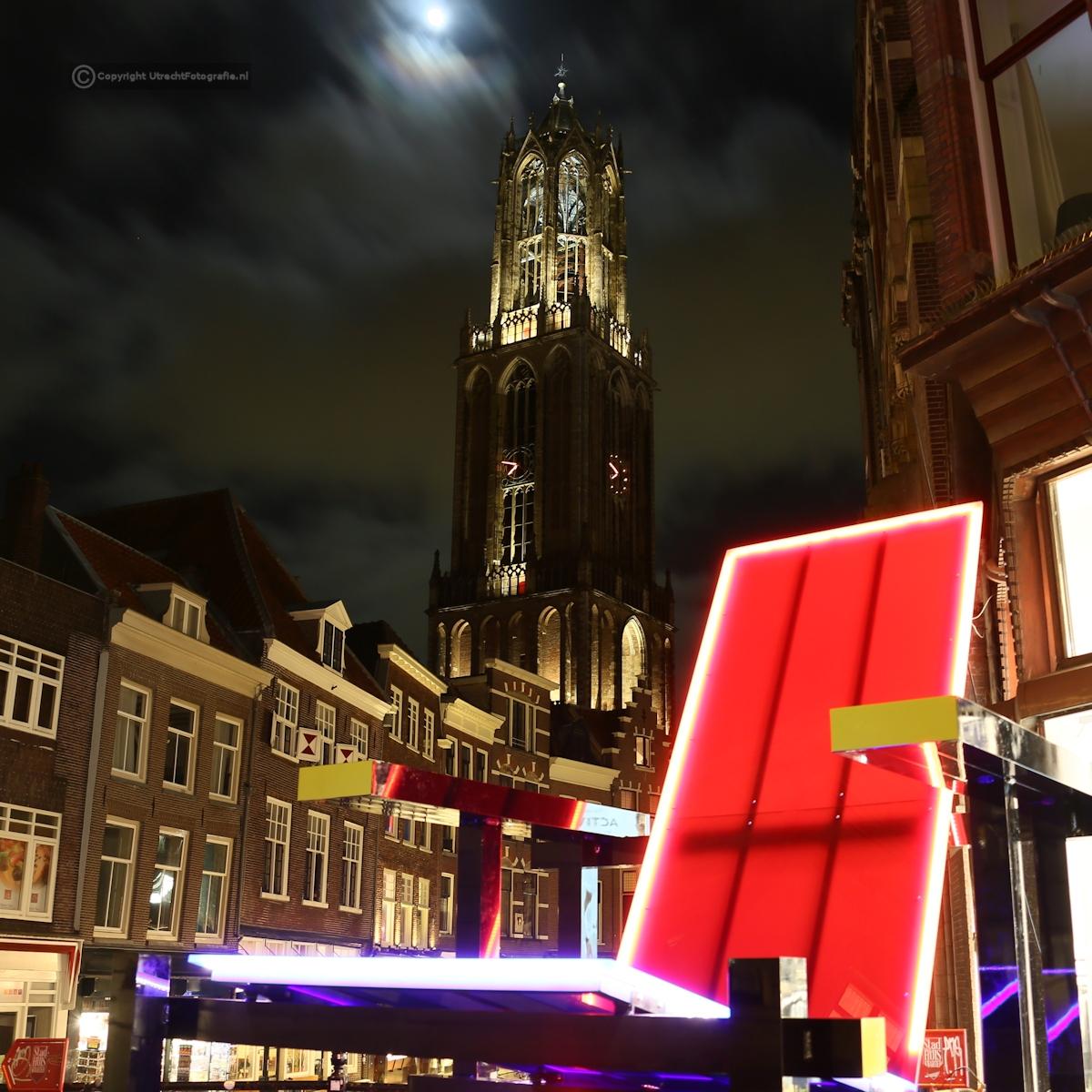 20170309 Stadhuis Rietveld 3