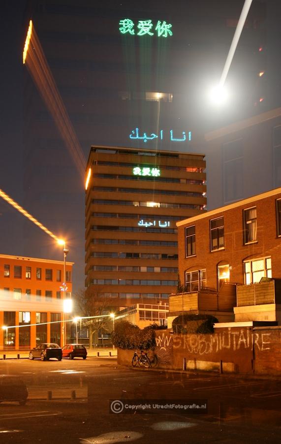 20070101 Toren van Babel 4