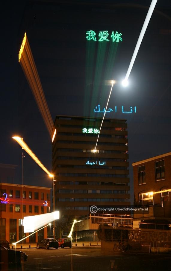 20070101 Toren van Babel 5