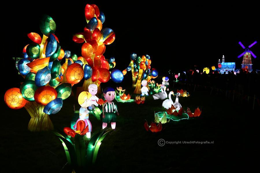20141230 China Lights 17