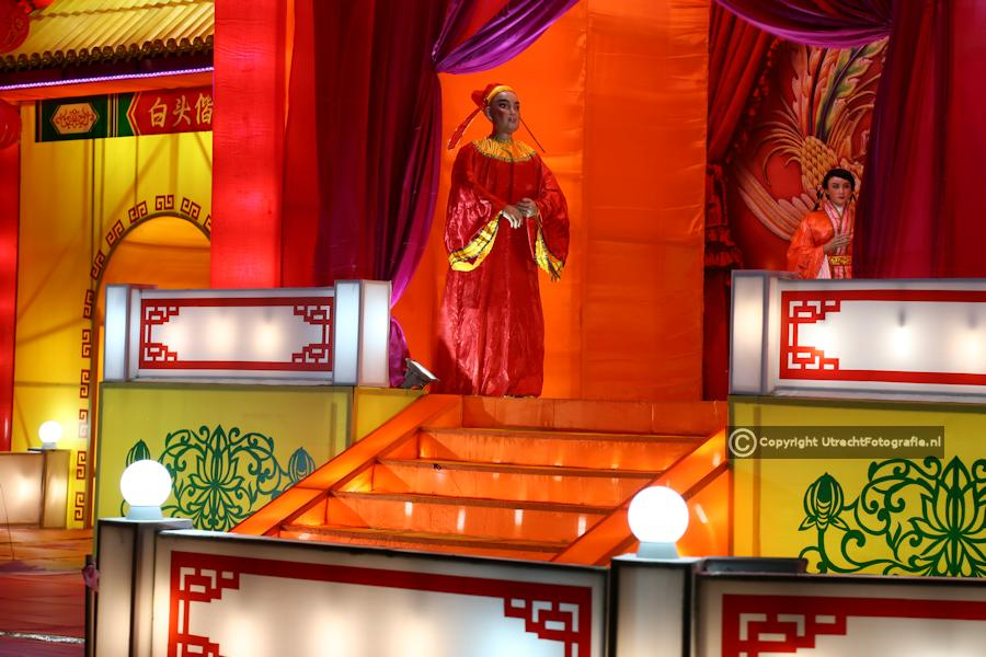 20141230 China Lights 9a