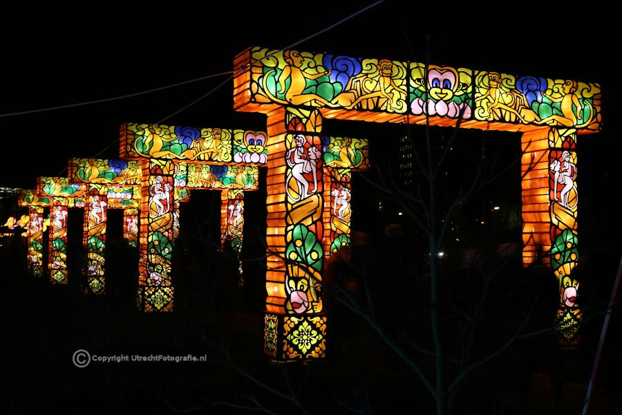 20141230 China Lights 1