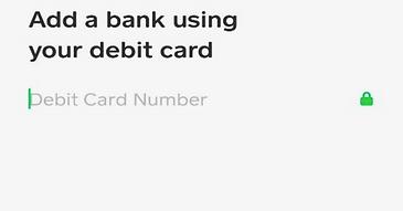 cash-app-step-4.png