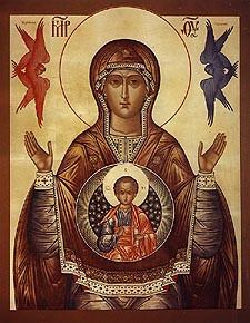 Sermon: Theotokos