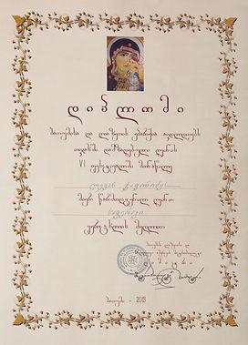 diploma silver.jpg