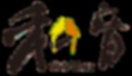 waon-logo_edited.png
