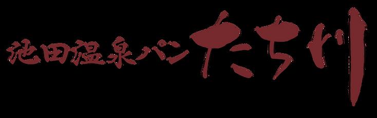 立川ロゴ.png