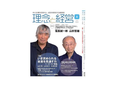 「米国で躍進進化する日本食レストラン」