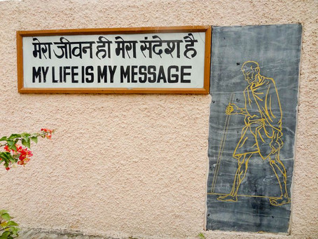 בחזרה מהודו או My life is my message