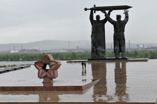 Rear - Front Monument, Magnitogorsk, Russia.