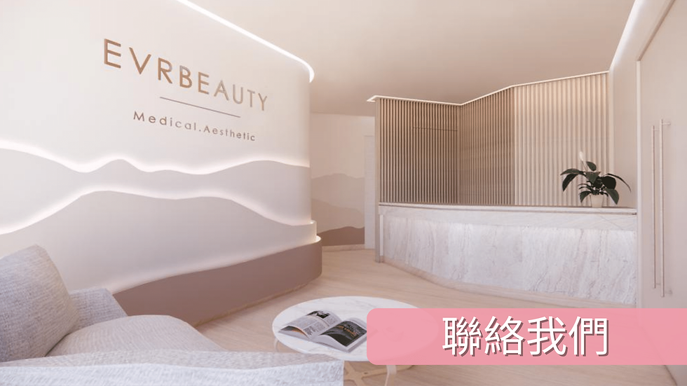 HK beauty blog banner (21).png