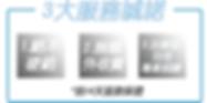 EVR BEAUTY 香港激光脫毛專家|永久保養|絕不硬銷|良心企業