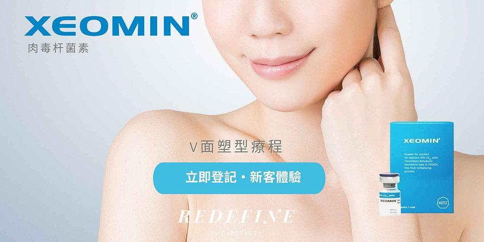 redefine banner (6).jpg