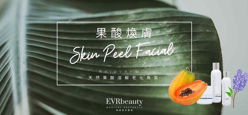 skin p banner.jpg