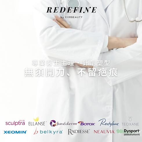 redefine (21).png