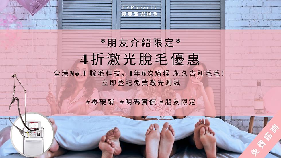 Cover photo 快閃預購 即減$7900 比堅尼 + O位 (6).pn