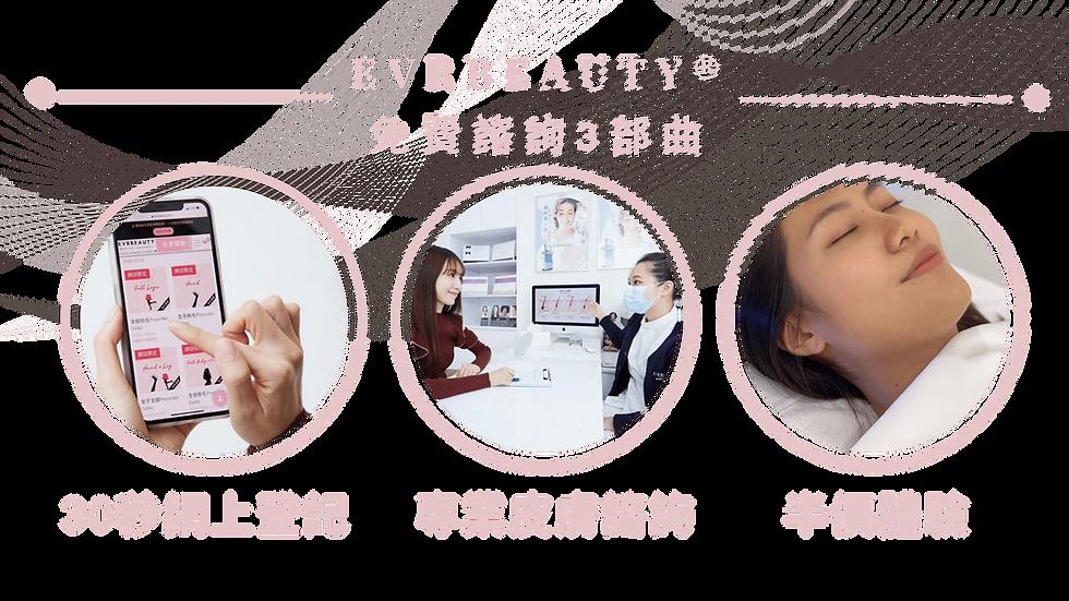 skin peel trial.png