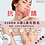 Thumbnail: 6選2脫毛抗疫Super Sale