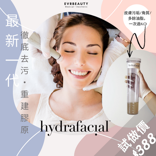 hydrafacial Instagram Post (2).png