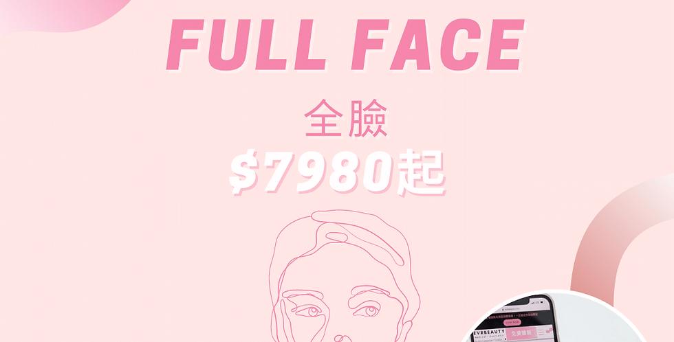 全面脫毛預購Super Sale
